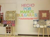 Highlight for Album: Cultural Gift to CCA by Dra Bouria Dimitrova (Dec 8, 2012).